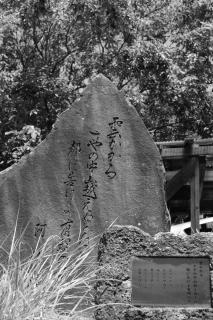 16旧東海道