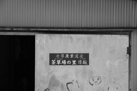 17旧東海道