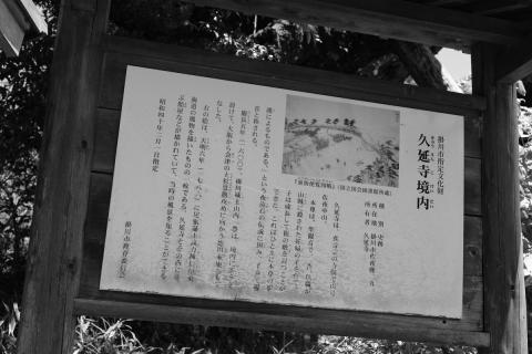18旧東海道
