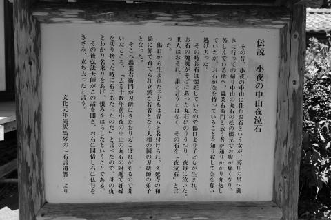 19旧東海道