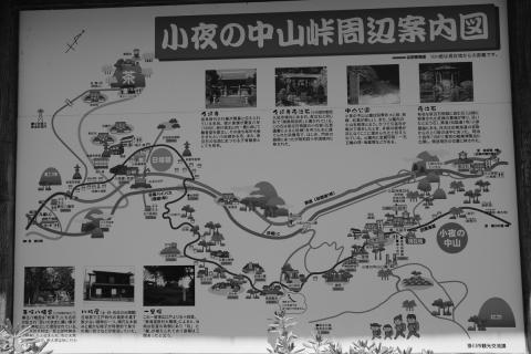 20旧東海道