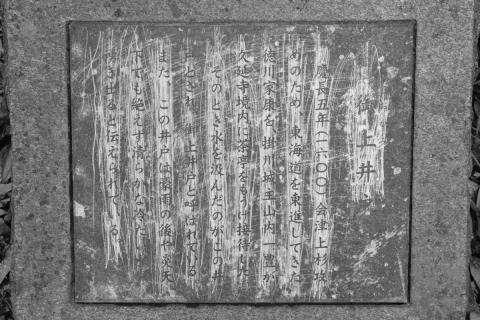 21旧東海道