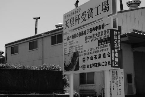 24旧東海道