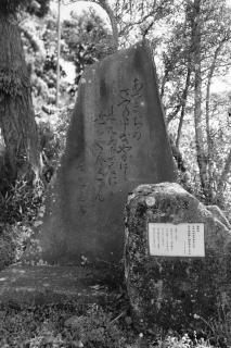 29旧東海道