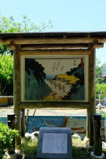34旧東海道