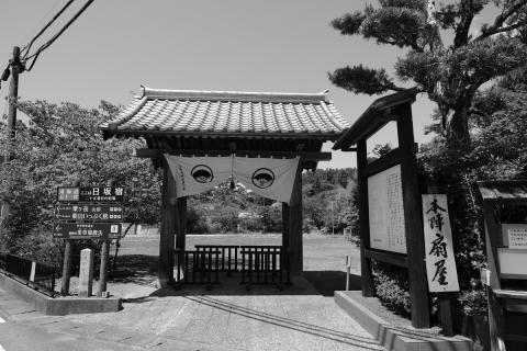 35旧東海道