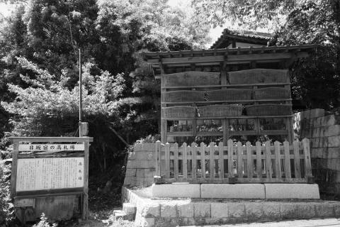 37旧東海道