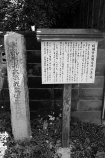 38旧東海道