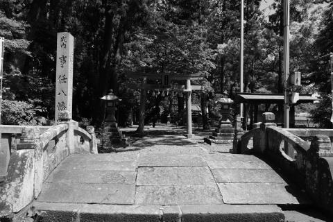 40旧東海道