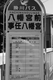 41旧東海道