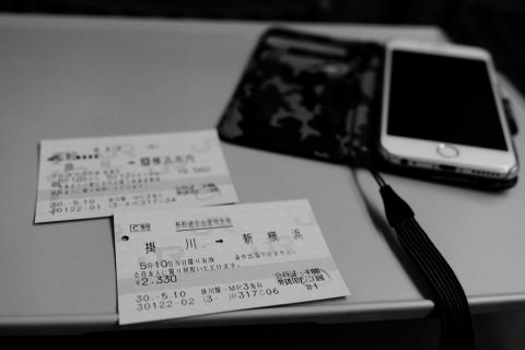 44旧東海道