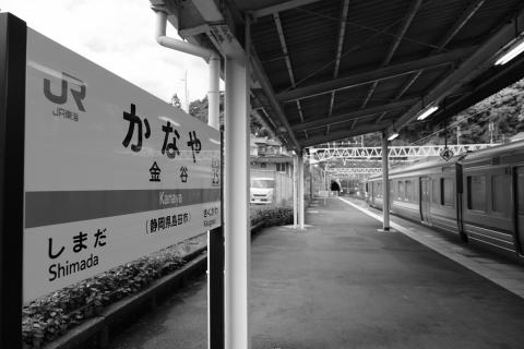 01旧東海道