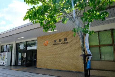 02金谷駅