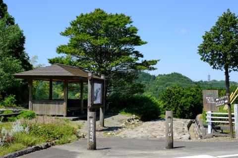 11菊川坂