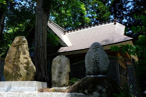 10西の神社