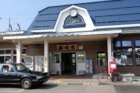01黒姫駅