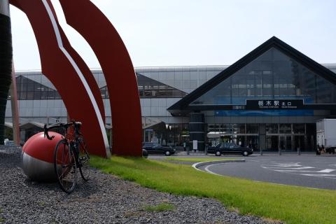 01栃木駅