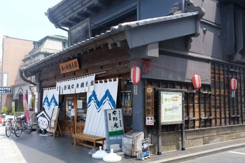 09観光館