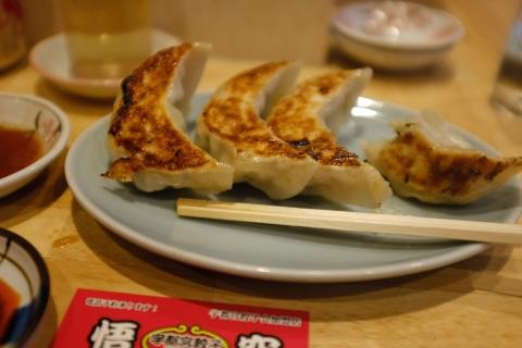 05ジャンボ餃子