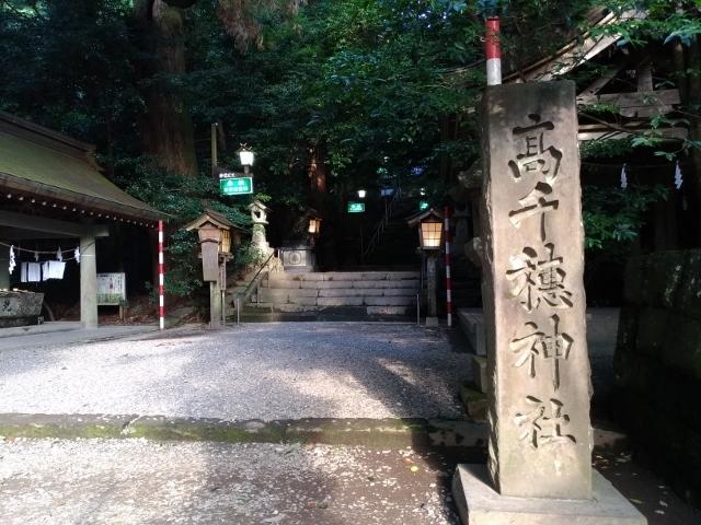 高千穂神社 (16) (640x480)