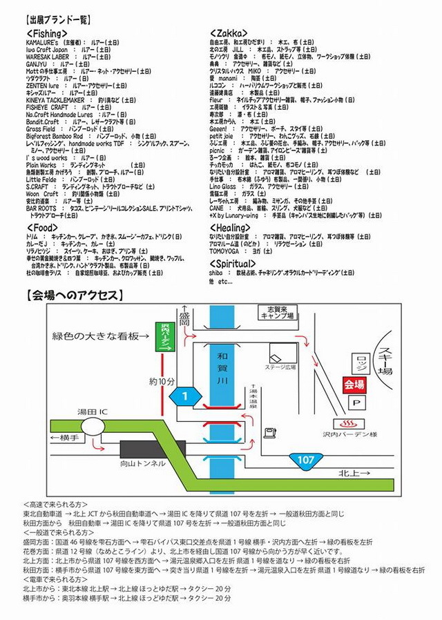 ncm18_2s.jpg