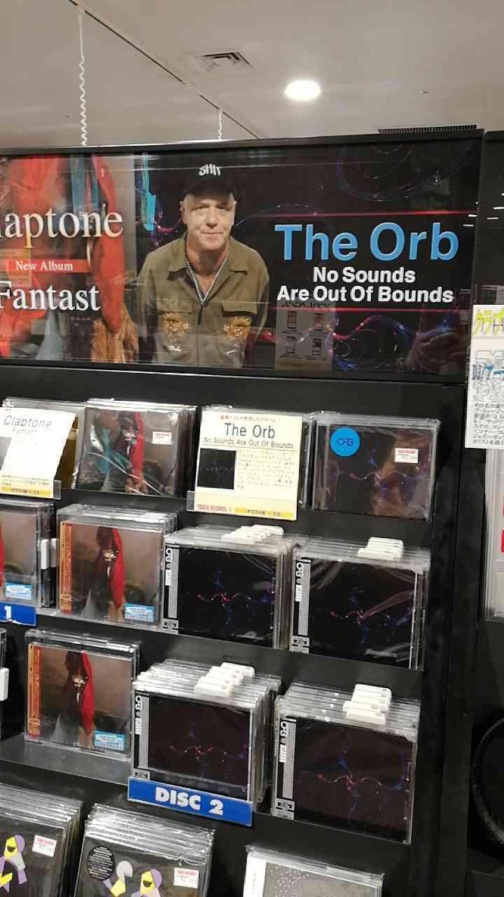 THE ORB_渋谷
