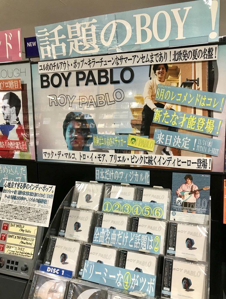 T渋谷_BOY PABLO