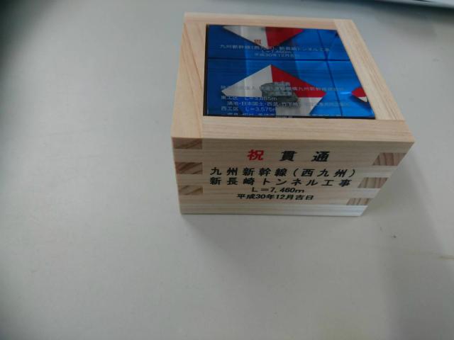 47013.jpg
