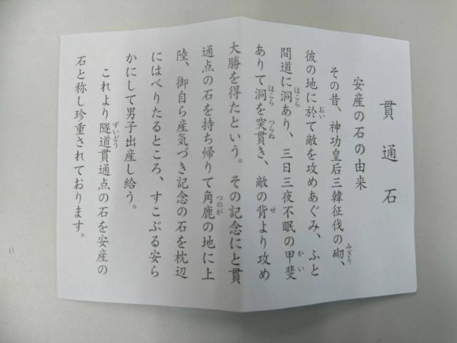 47015.jpg