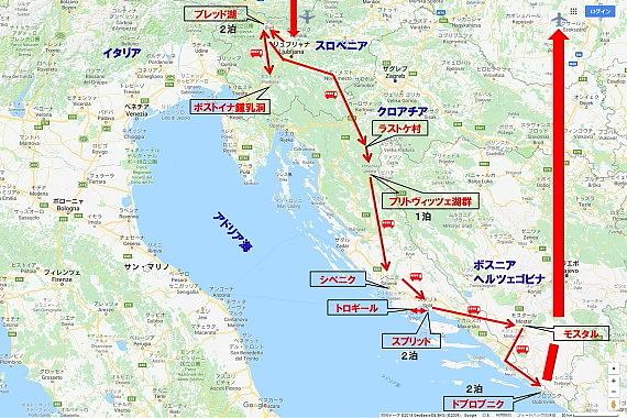 行程地図Fs2