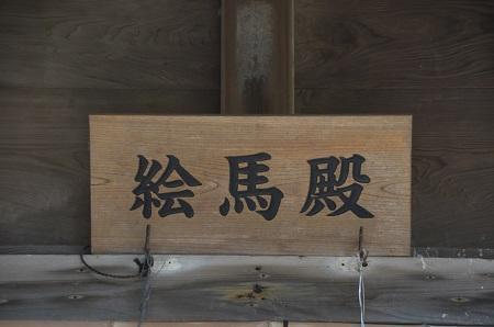 20180328大瀬神社28