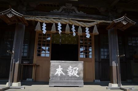 20180328大仁神社14