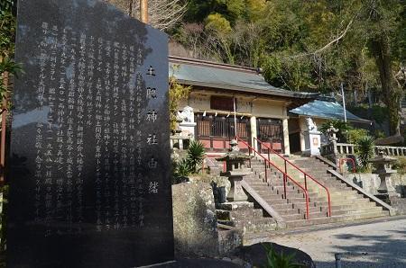 20180328土肥神社05