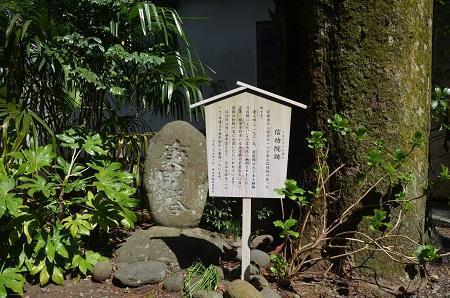 20180328修善寺日枝神社08