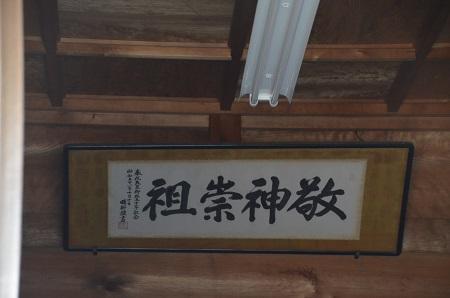20180328修善寺日枝神社16