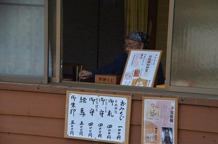 20180328修善寺日枝神社36