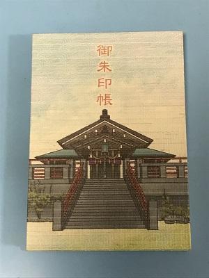 20180328神祇大社31