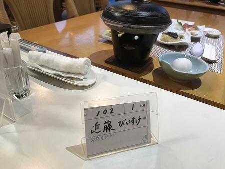 20180328サンロード22