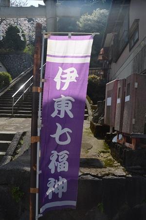 20180329新井神社03