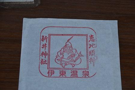20180329新井神社31