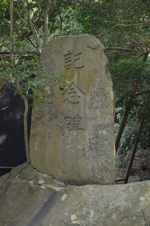 20180329葛見神社33