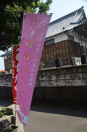 20180329音無神社04