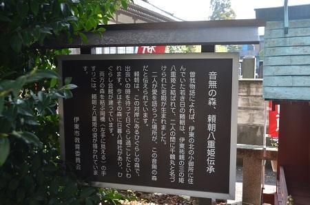 20180329音無神社15