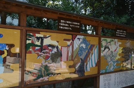 20180329音無神社24