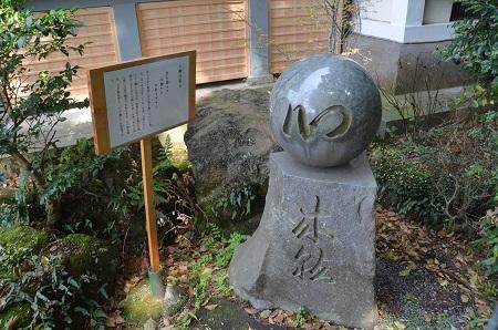 20180329貴船神社34