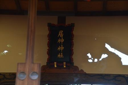 20180329居神神社10