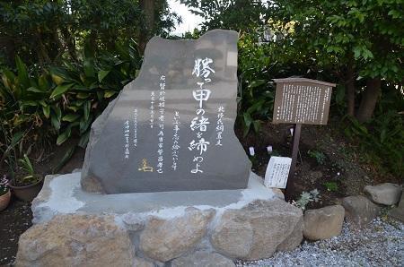 20180329居神神社35