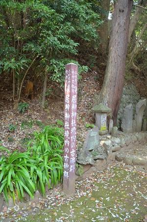 20180329居神神社32
