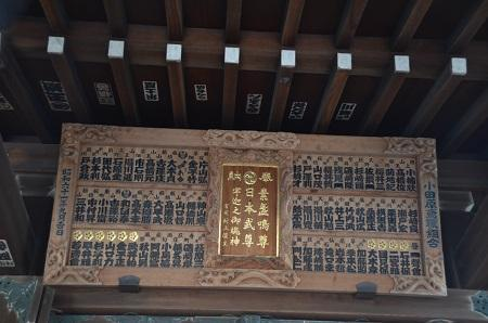 20180329松原神社17