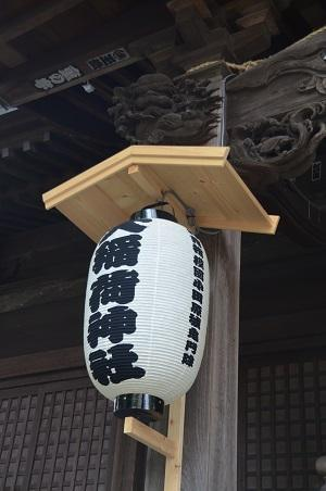 20180329大稲荷神社27